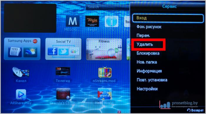 Med officiella applikationer med tekniken är samsung mycket lätt att arbeta  med d39e017ba971a