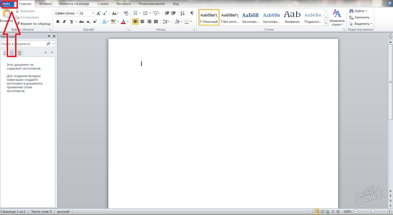 Talimatlar, Word de olduğu gibi sayfayı çevirin