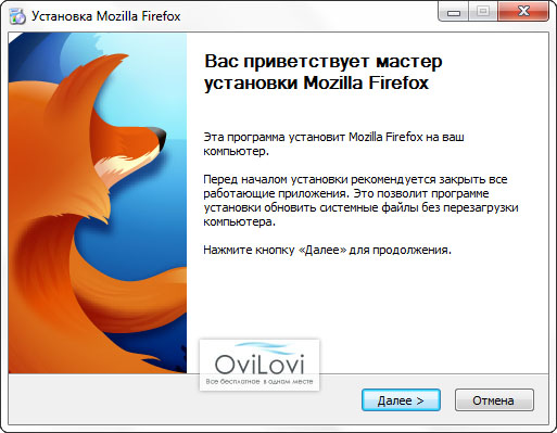 Download the old version of Mazila Fox  Download and install