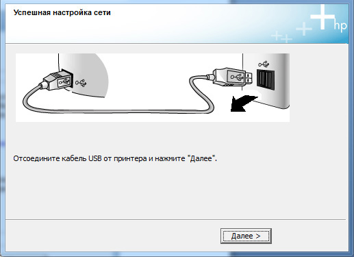 install driver printer hp laserjet p1102