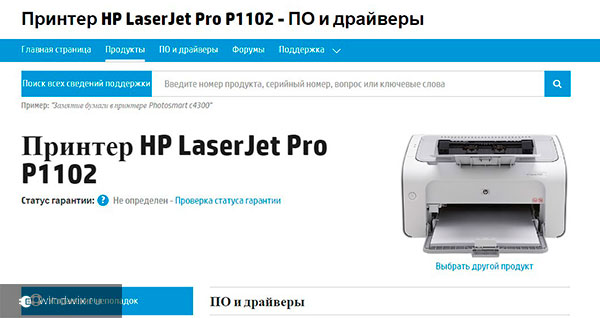 download driver hp laserjet p1102 untuk windows xp