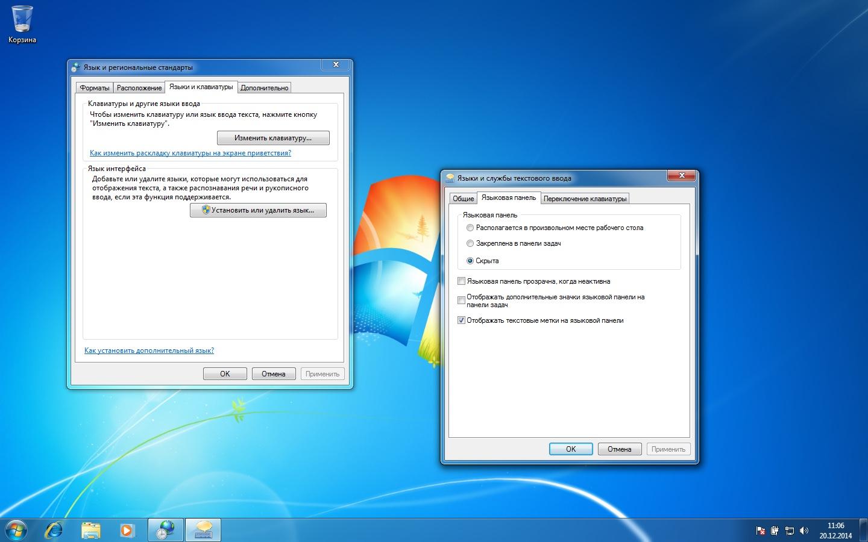 Как сделать так чтобы панель задач не исчезала в браузере