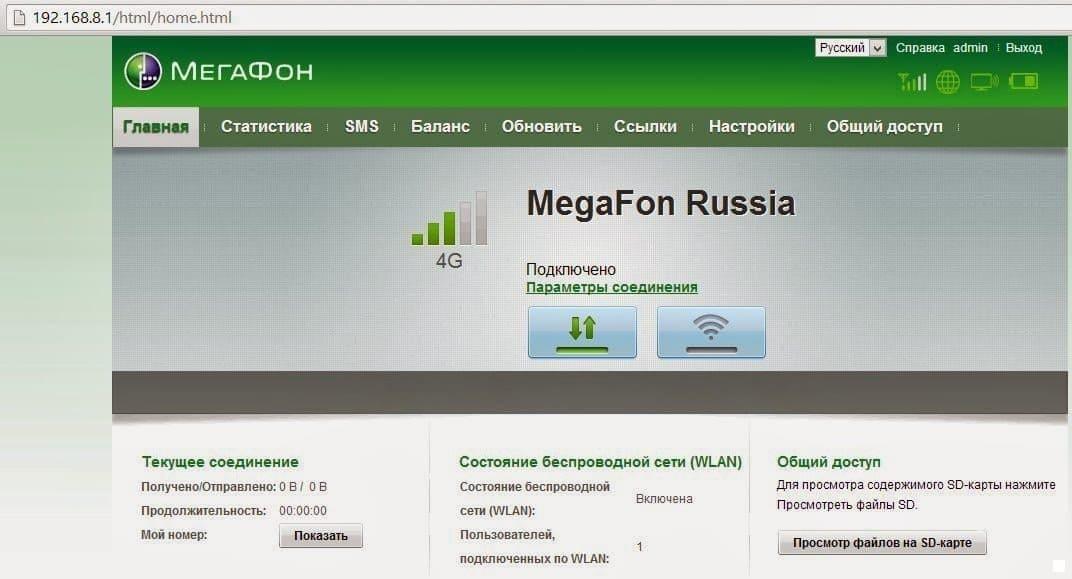 Megafon mr100 3 firmware w3bsit3-dns com  Huawei E5372