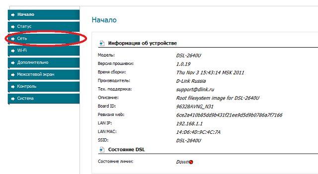 Adsl2+ ethernet router.