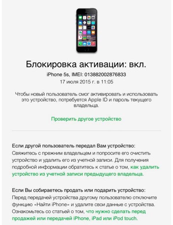 Apple iPad Air Wi-Fi Cell 16GB Silver tabletti - Prisma