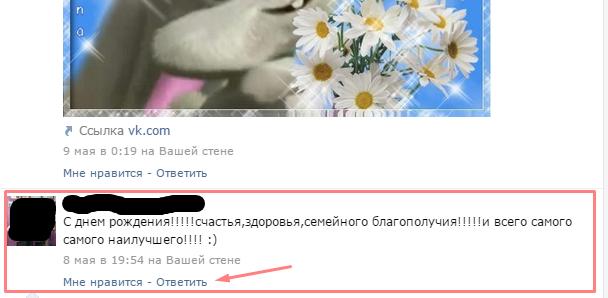 Vk full version enter  How does the mobile version of VKontakte