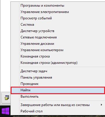 directx 8.1 nasıl kurulur