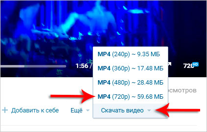 The program for downloading music with contact  How to