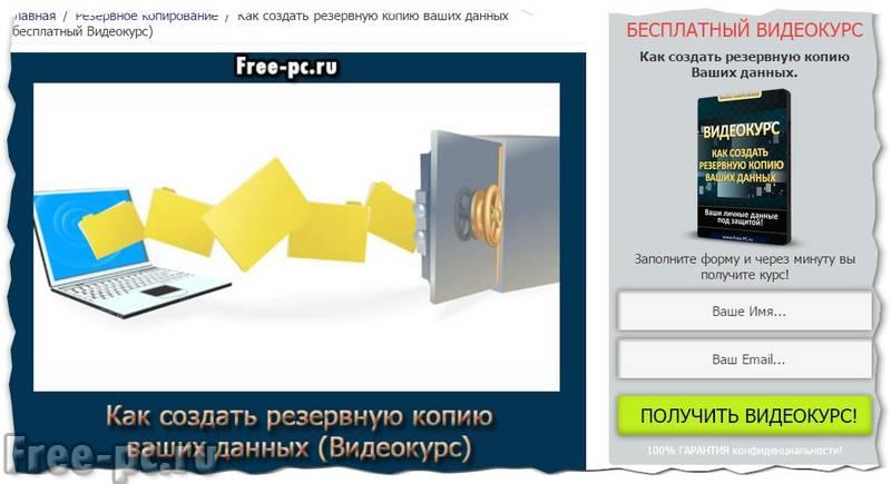 Prog to make screenshots from the screen  Free screenshots